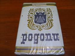 Пачка сигарет Pogonu Родопи . Болгария.
