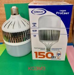 Лампа светодиодная LED 150w 6500К, E40, 12800Лм, IONICH