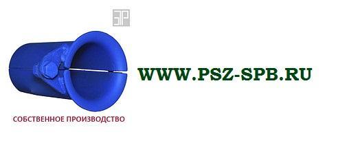 Вводной патрубок простой ВП140 140-153мм - САНКТ-ПЕТЕРБУРГ