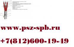 Муфты концевые-3 ПКНТпб 20 70-120 М