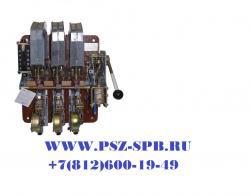Выключатели АВ2М-Номинальный ток, А 1000 1500 2000