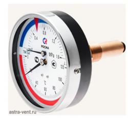 Предлагаем к поставке манометры датчики давления