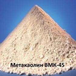 Метакаолин ВМК-45 пуццолановая добавка