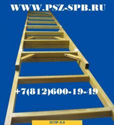 Диэлектрические лестницы производство