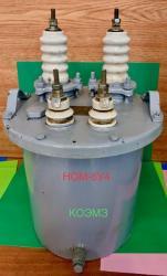 НОМ-6 - измерительный трансформатор напряжения