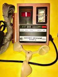 Анемометр сигнальный цифровой типа М-95М-Ц