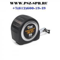 Рулетка строительная РС-01-5х25 КВТ