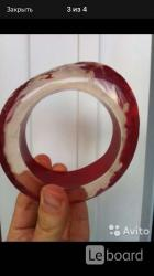 Браслет новый miss sixty красный прозрачный пластик