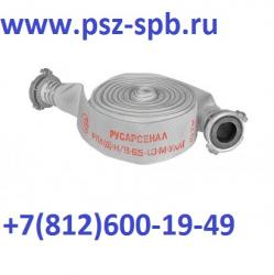 Рукав РПК, тип Сибтекс д. 66 мм с головками ГР-70А