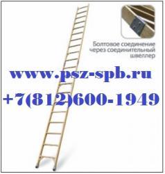 Лестница стеклопластиковая приставная составная ЛСПС