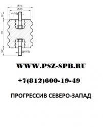 Опорный изолятор СА-3 6 У3 армированный