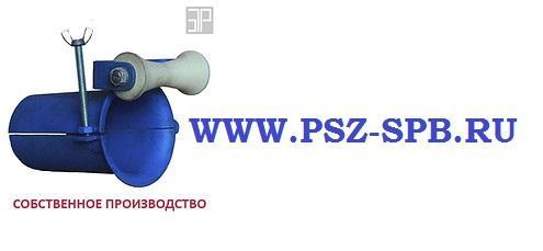 Вводной патрубок с одним роликом ВП1 152 152-166мм - САНКТ-ПЕТЕРБУРГ