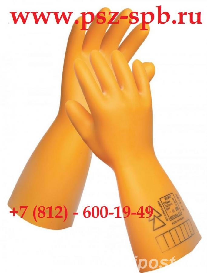 Испытание диэлектрических перчаток - САНКТ-ПЕТЕРБУРГ