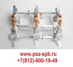 Разъединитель РЛК-1б-10. IV 400 УХЛ1