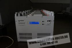 Оптово-розничная продажа стабилизаторов напряжения