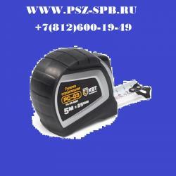 Рулетка строительная РС-03-5х25 КВТ
