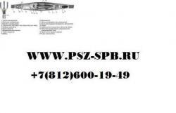3 СТп 10 10-25-Муфты соединительные