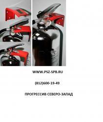Крепления и подставки для огнетушителей
