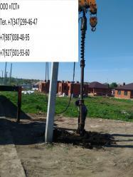 Установка, доставка Стойка-опора ЛЭП СВ 95, СВ 110