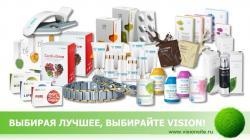 Продукция Бады VISION - Комфортный путь к здоровью и красоте