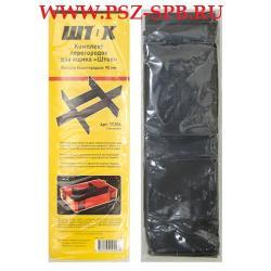 Артикул 15206 Комплект перегородок для модульного ящика ШТОК