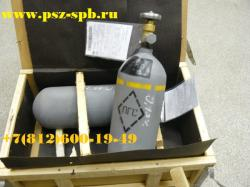 ПГС сероводород H2S 34 mg m3 воздух air ост., 4 дм3