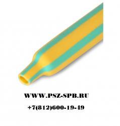 Трубка термоусаживаемая желто-зеленая ТУТнг-ж з-4 2