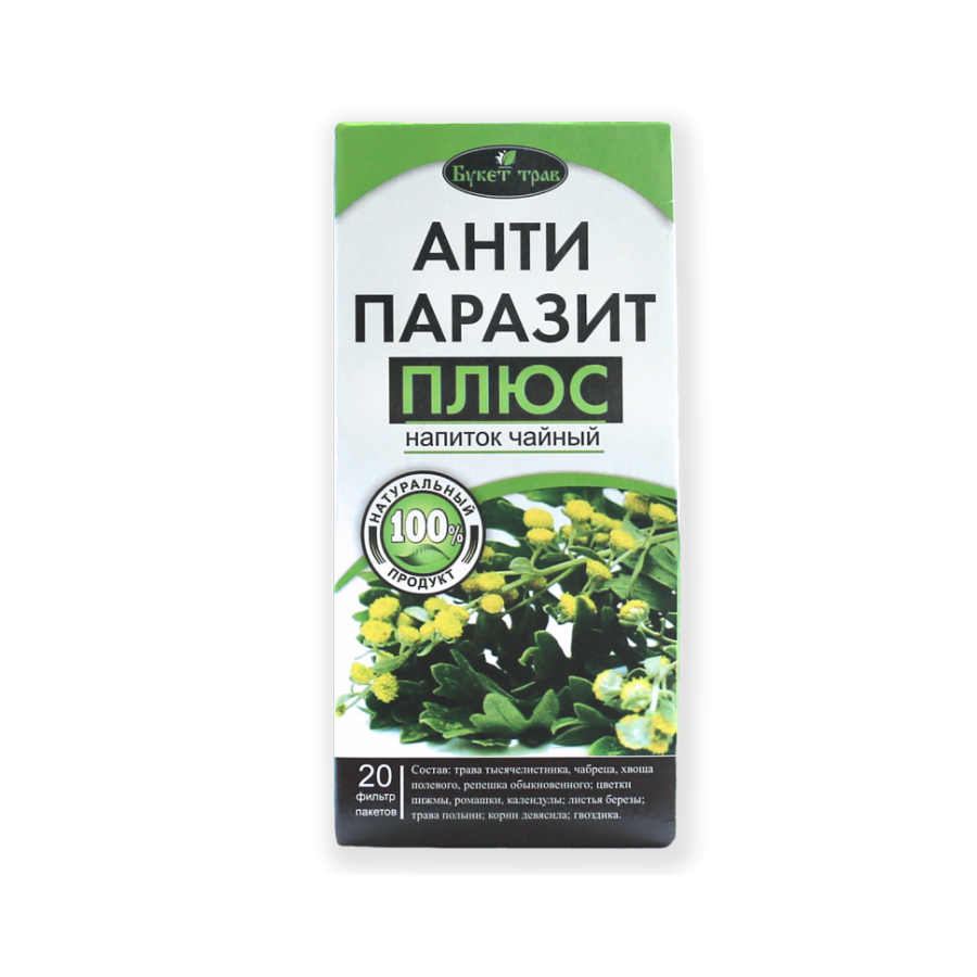 Биозан Чай Антипаразит противопаразитарный - ОРЕНБУРГ