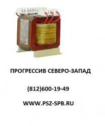 Трансформаторы ОСР в Санкт-Петербурге