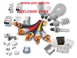 Электротехническая компания СПБ