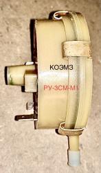 Реле уровня РУ-3СМ-М1