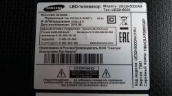 Samsung UE32H5000AK по запчастям