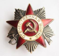 Орден Отечественной войны 2 степени, юбилейный.