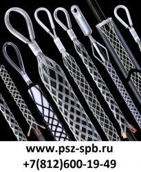 Кабельные чулки купить в СПб