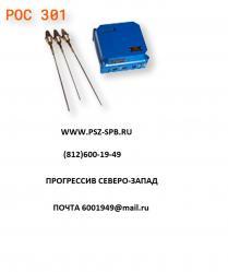 Датчики реле уровня в Санкт-Петербурге