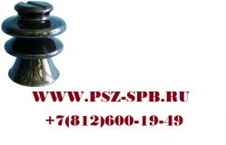 Изолятор ШФ-20Г-Номинальное напряжение 20 кВ