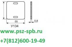 Бирка У-134-Предназначена для маркировки проводов, кабелей, ...