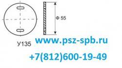 Бирка У-135-Для маркировки силовых кабелей напряжением ...