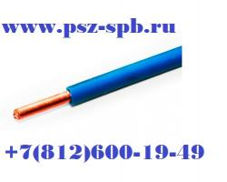 Провод ПуВнг-LS 1х6