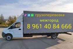 Грузоперевозки по России на газели найти