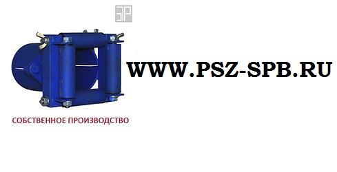 Вводной патрубок с 4-мя роликами ВП4 57 57-62мм - САНКТ-ПЕТЕРБУРГ