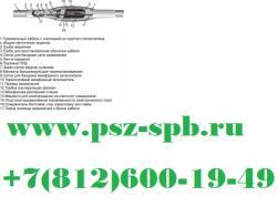 Муфты соединительные -3 ПСТбЛ 6 25-50