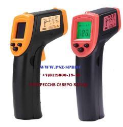 Лазерный пирометр для бетона МОД-380 бесконтактный термометр