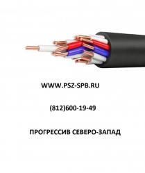 контрольные кабели КВВГнг А -LS, КВВГЭнг А -LS, КВБбШВнг А ...