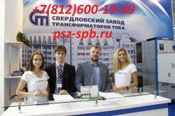Свердловский завод трансформаторов тока сзтт оао