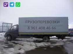 Грузоперевозки из Новосибирска по России