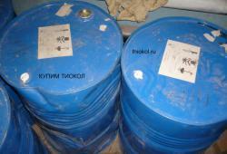 Тиокол НВБ-2 продаем, эпоксидные смолы