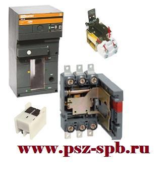 Дополнительные устройства для автоматических выключателей ... - САНКТ-ПЕТЕРБУРГ