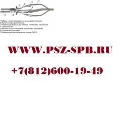 4 ПКВНТп СИП-2 1 120-240