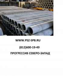 Труба БНТ на складе в Санкт-Петербурге
